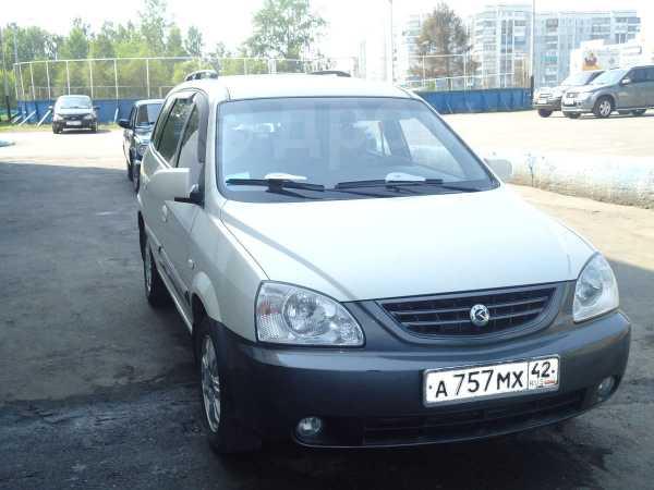 Kia X-Trek, 2004 год, 300 000 руб.