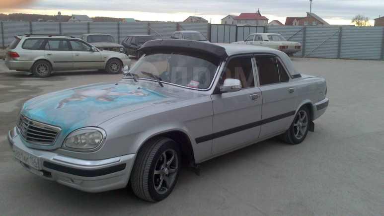 ГАЗ Волга, 2007 год, 200 000 руб.
