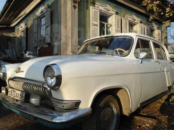 ГАЗ 21 Волга, 1961 год, 60 000 руб.