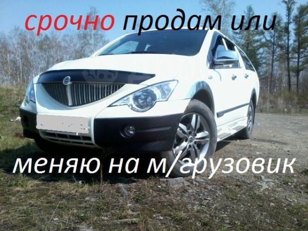 SsangYong Actyon Sports, 2011 год, 670 000 руб.