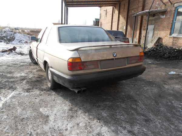 BMW 7-Series, 1990 год, 160 000 руб.
