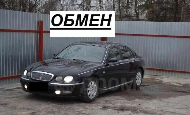 Rover 75, 2001 год, 380 000 руб.