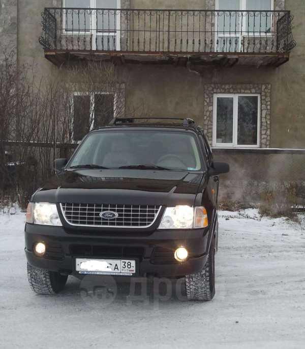 Ford Explorer, 2005 год, 750 000 руб.