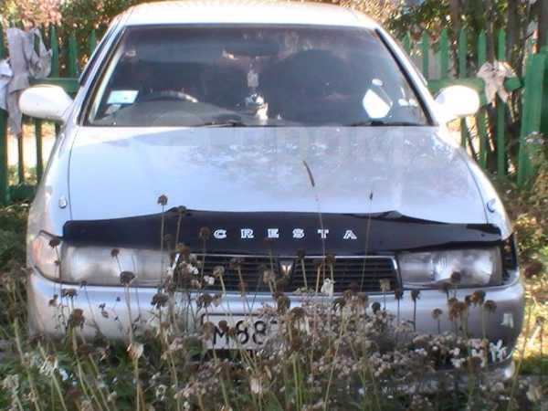 Toyota Cresta, 1995 год, 165 000 руб.