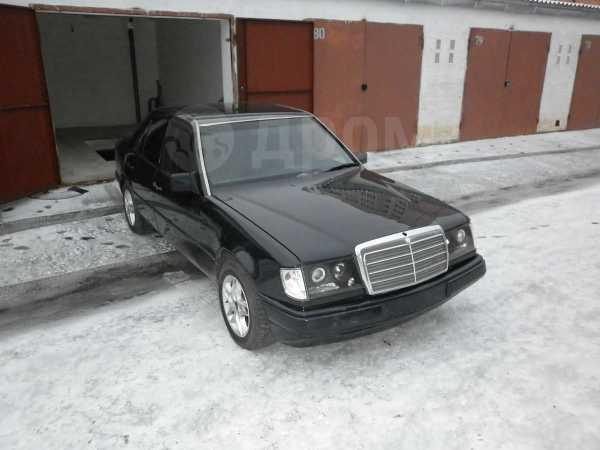 Mercedes-Benz E-Class, 1991 год, 250 000 руб.