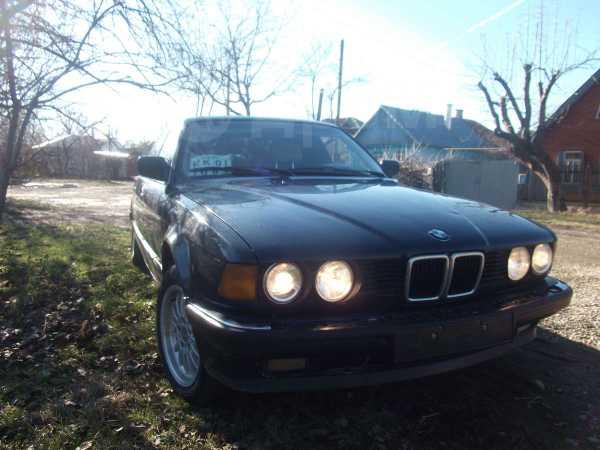 BMW 7-Series, 1990 год, 105 000 руб.