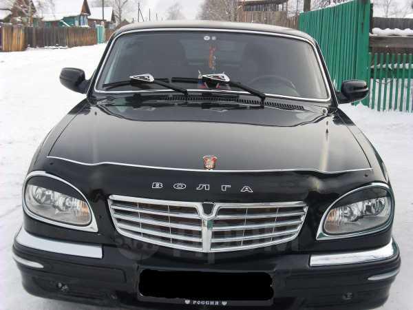 ГАЗ Волга, 2005 год, 230 000 руб.