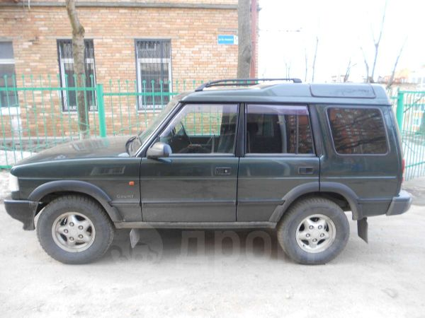 Land Rover Discovery, 1997 год, 650 000 руб.