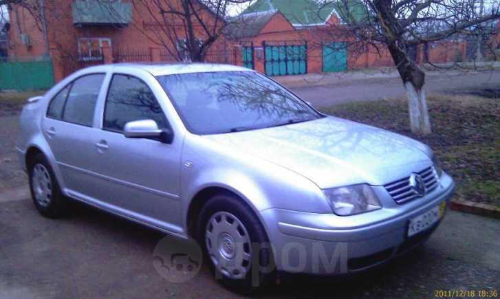 Volkswagen Bora, 2001 год, 319 999 руб.