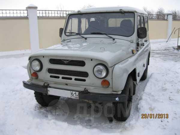 УАЗ 3151, 2003 год, 160 000 руб.