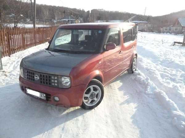 Nissan Cube, 2006 год, 290 000 руб.