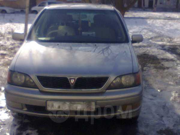 Toyota Vista Ardeo, 1999 год, 300 000 руб.
