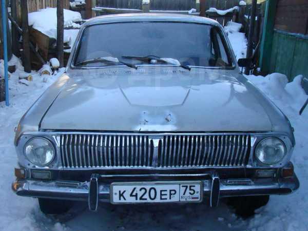 ГАЗ 24 Волга, 1979 год, 45 000 руб.