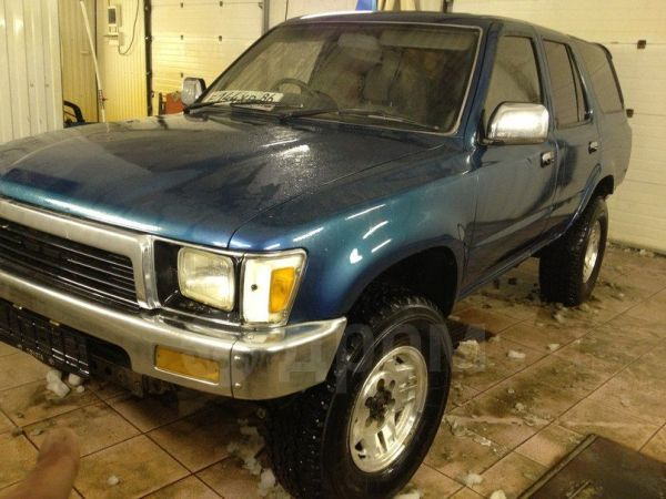 Toyota Hilux Surf, 1990 год, 160 000 руб.