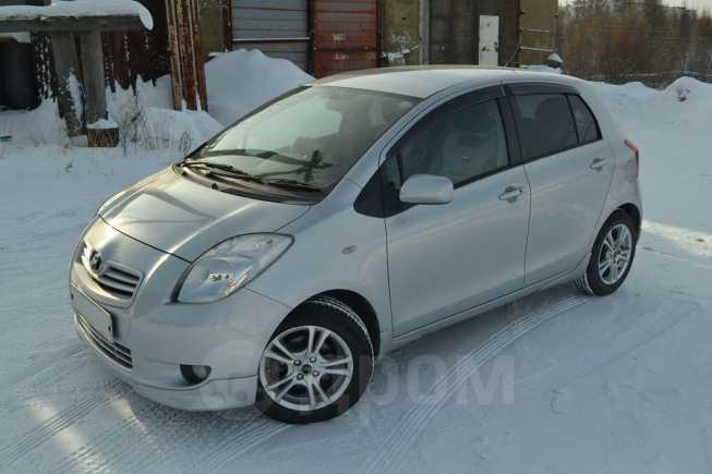 Toyota Vitz, 2005 год, 310 000 руб.