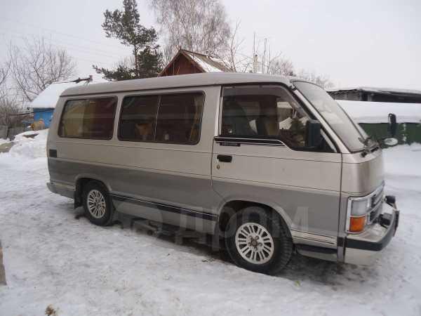 Toyota Hiace, 1985 год, 160 000 руб.