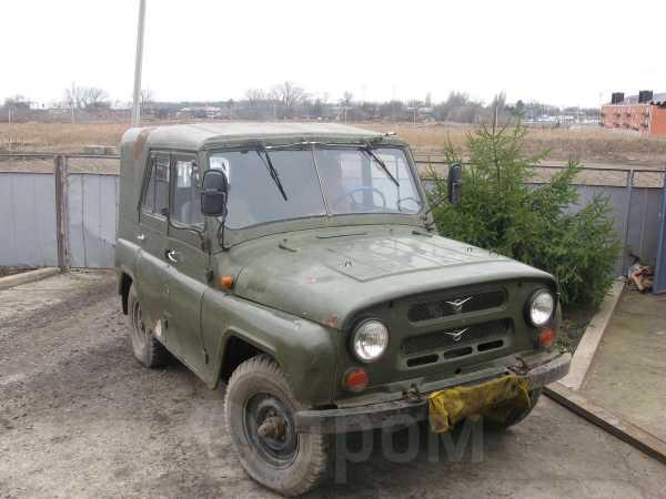 УАЗ 469, 1991 год, 45 000 руб.