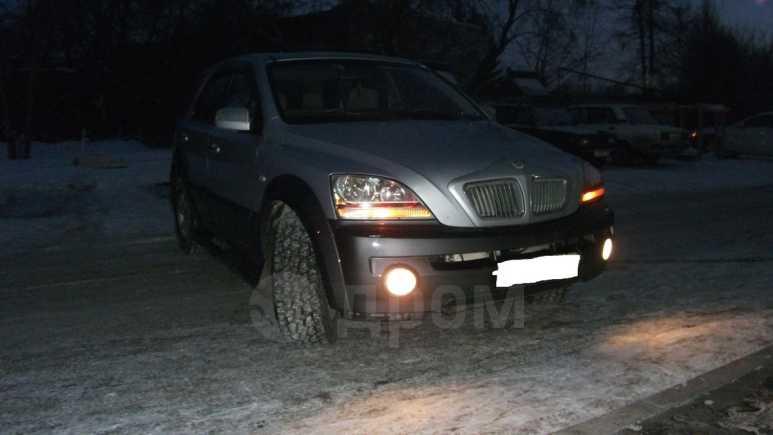 Kia Sorento, 2004 год, 595 000 руб.