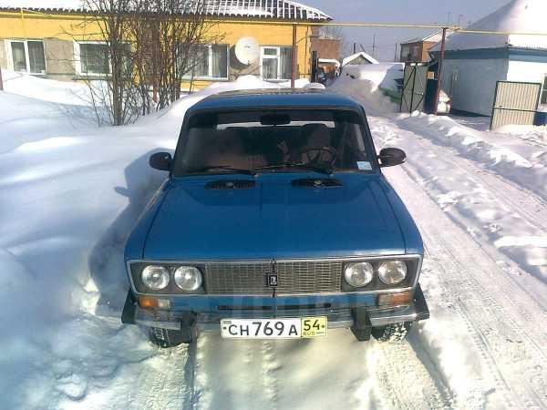Лада 2106, 1994 год, 42 000 руб.