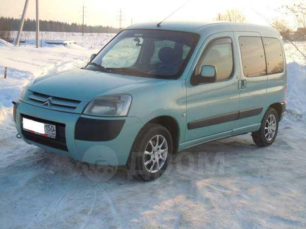 Citroen Berlingo, 2007 год, 300 000 руб.