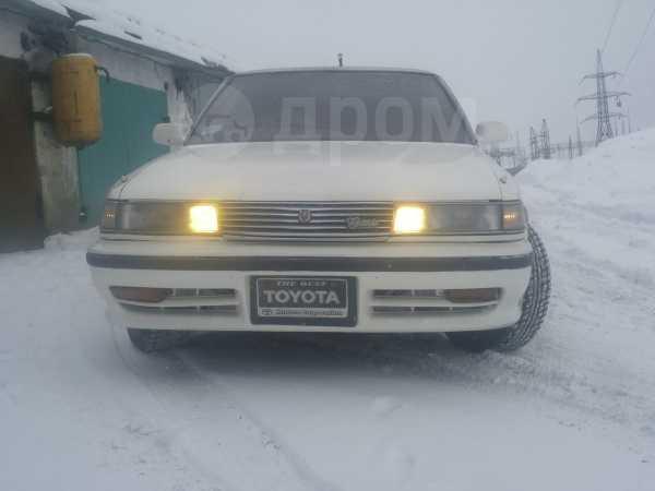 Toyota Mark II, 1989 год, 120 000 руб.