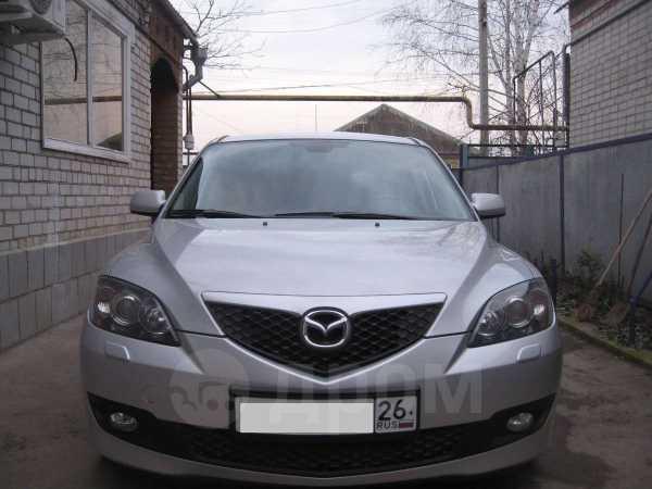 Mazda Mazda3, 2007 год, 475 000 руб.