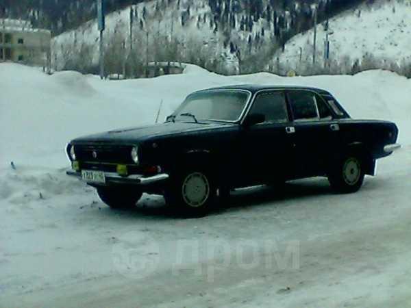 ГАЗ Волга, 1989 год, 50 000 руб.