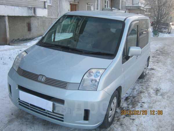 Honda Mobilio, 2006 год, 355 000 руб.