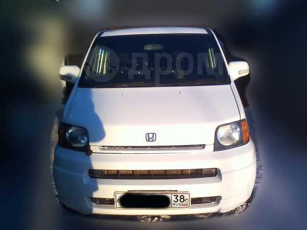 Honda S-MX, 1999 год, 270 000 руб.