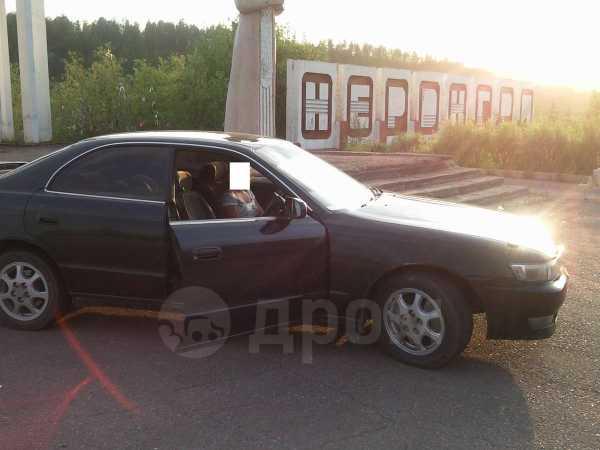 Toyota Chaser, 1995 год, 230 000 руб.
