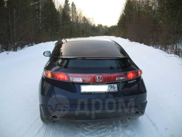 Honda Civic, 2008 год, 535 000 руб.