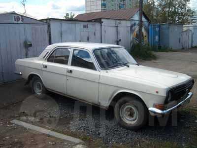 ГАЗ Волга, 1988 год, 55 000 руб.