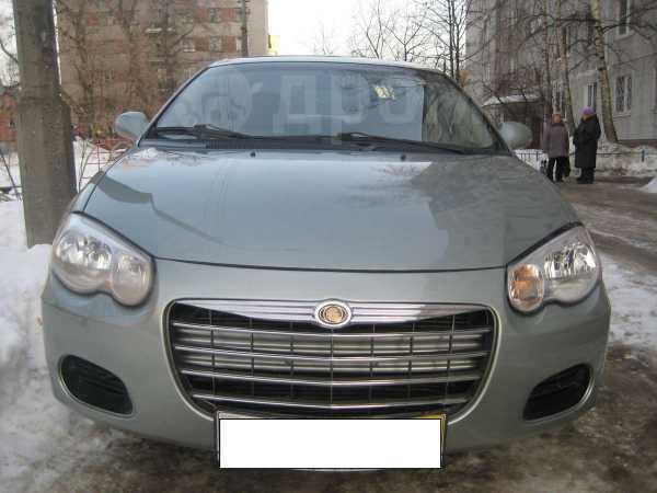 Chrysler Sebring, 2005 год, 388 000 руб.