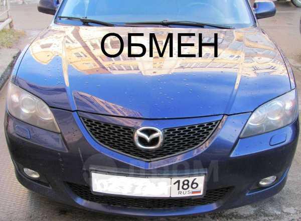 Mazda Mazda3, 2005 год, 379 999 руб.
