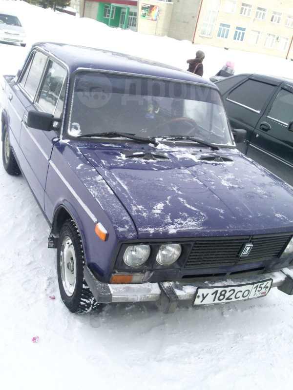 Лада 2106, 1997 год, 43 000 руб.