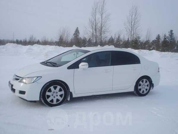 Honda Civic, 2008 год, 550 000 руб.