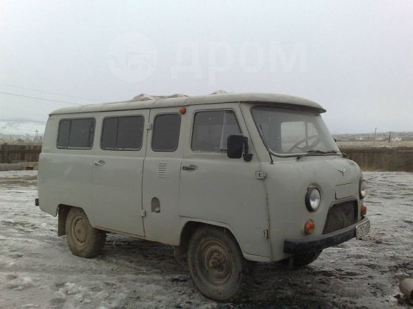 УАЗ Буханка, 1997 год, 250 000 руб.