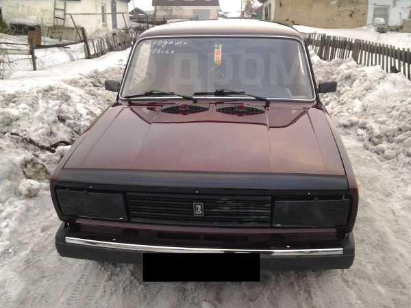 Лада 2105, 2006 год, 120 000 руб.