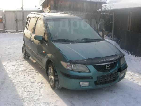 Mazda Premacy, 1999 год, 125 000 руб.