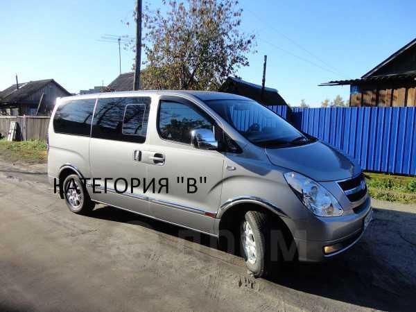 Hyundai Grand Starex, 2010 год, 800 000 руб.
