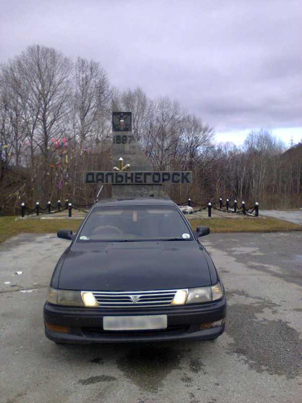 Toyota Vista, 1992 год, 117 000 руб.