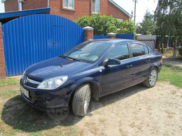 Opel Astra, 2008 год, 510 000 руб.