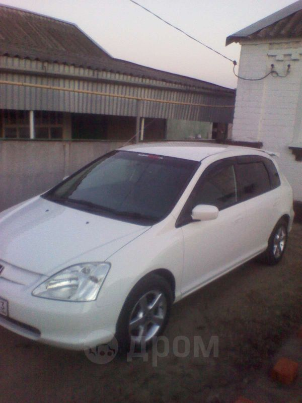 Honda Civic, 2001 год, 265 000 руб.