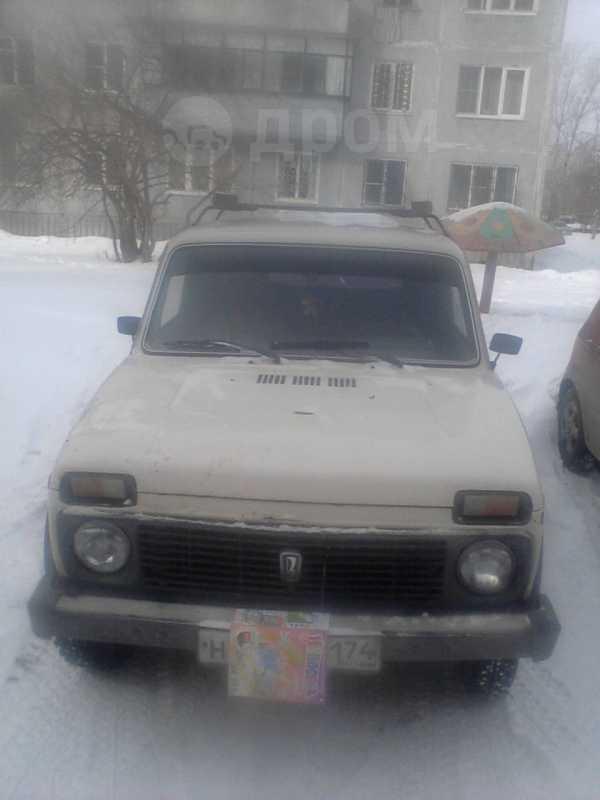 Лада 4x4 2121 Нива, 1995 год, 40 000 руб.