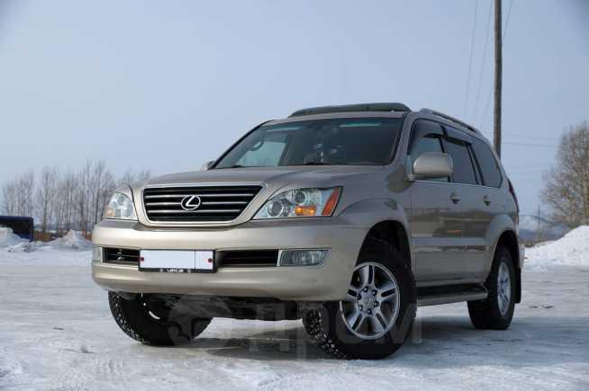 Lexus GX470, 2005 год, 1 300 000 руб.