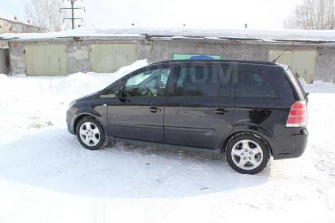 Opel Zafira, 2007 год, 520 000 руб.