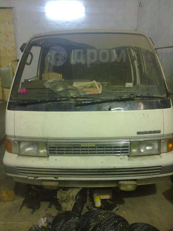 Nissan Caravan, 1988 год, 70 000 руб.