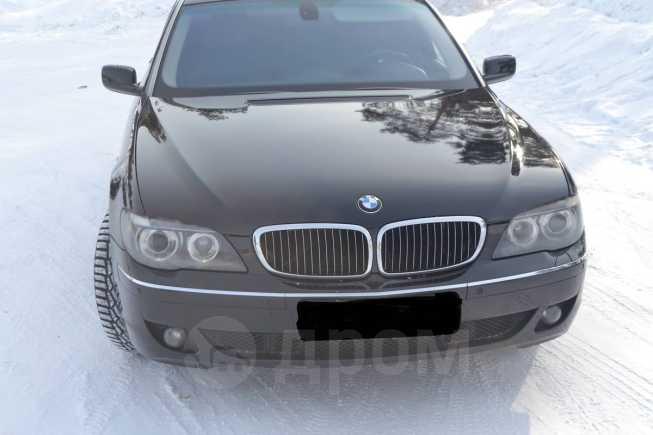 BMW 7-Series, 2005 год, 1 150 000 руб.
