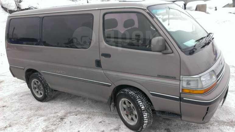 Toyota Hiace, 1992 год, 175 000 руб.