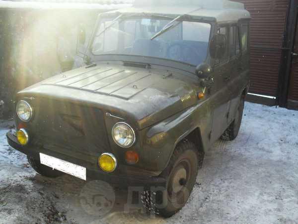 УАЗ 3151, 1975 год, 125 000 руб.